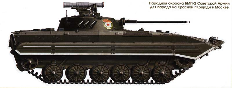 http://btvt.narod.ru/4/bmp2_0.files/Image4.jpg