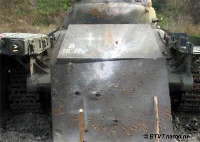Выстрелы ручных и станковых противотанковых гранатометов с гранатами ПГ-7ВЛ, ПГ-9С  и тандемными ПГ-7ВР (БЧ аналогично ПГ-29В) теряли бронепробиваемость до уровня безопасного для защищаемого объекта.