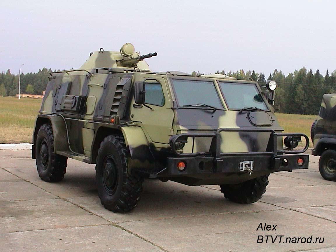 ГАЗ-3937 Википедия